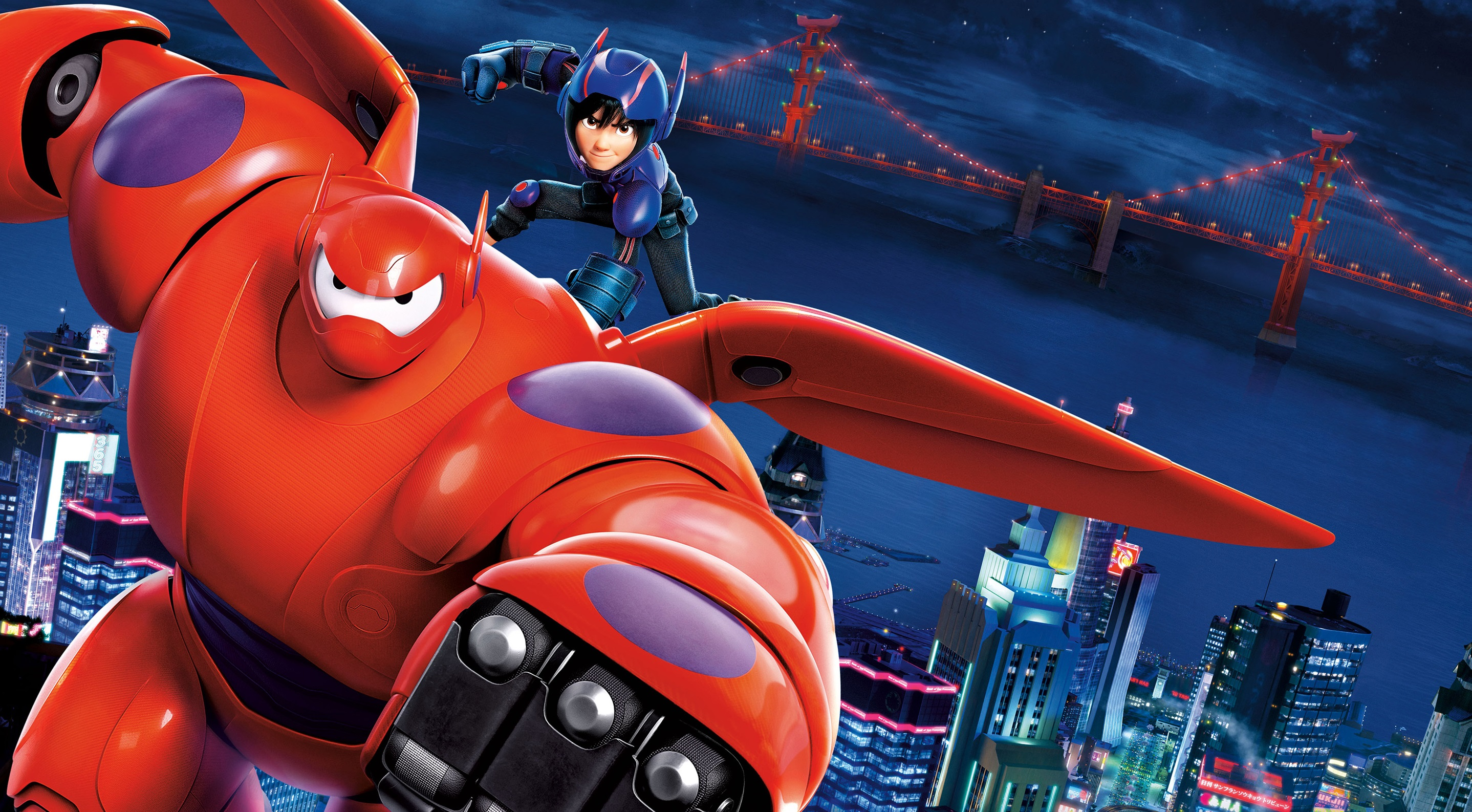 big hero 6 movie baymax - photo #29