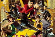 Lupin III The First Cartel