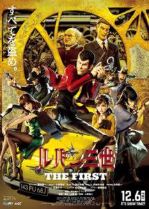 Lupin III The First Cartel